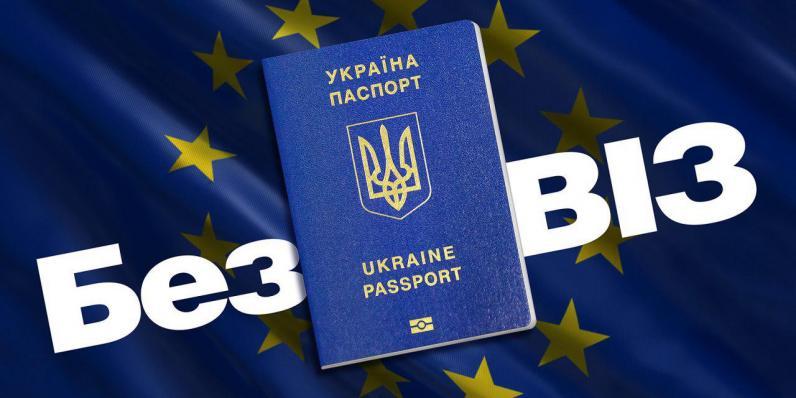 За полгода безвизом воспользовались 355 тысяч украинцев