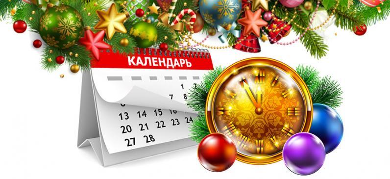 Куда пойти в Днепре на праздники 4-6 января