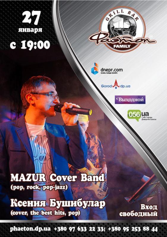 Mazur Cover Band & Ксения Бушибулар