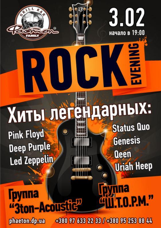 Rock evening