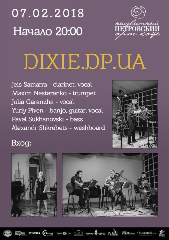Dixie.Dp.Ua