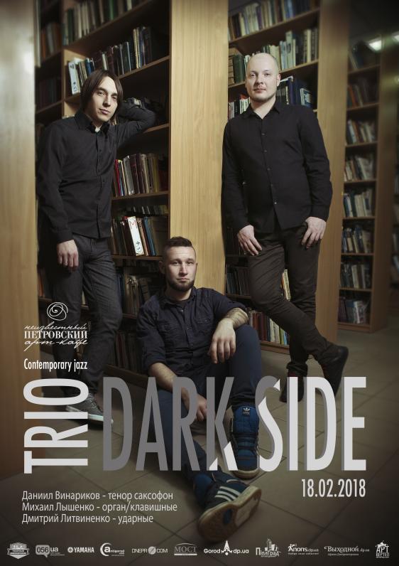 Dark Side Trio