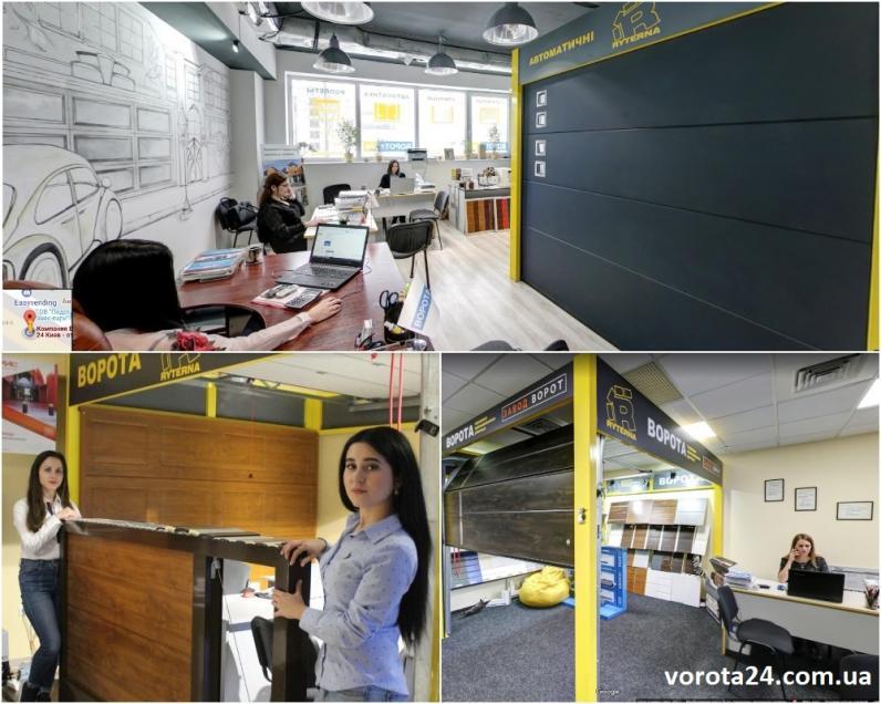 Ворота гаражные и уличные из сэндвич панели какие бывают в Одессе - vorota24.com.ua