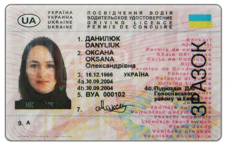 В Украине за нарушения навсегда будут забирать права у водителей-новичков