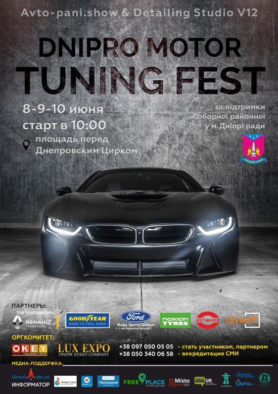 DNIPRO MOTOR TUNING FESТ