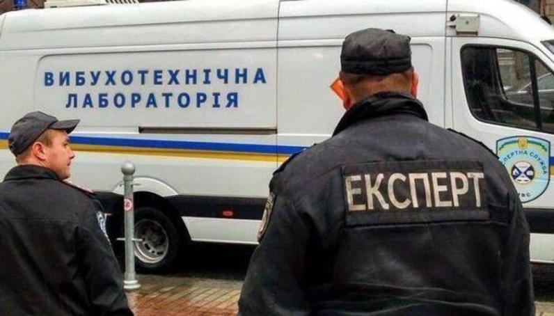 В Днепре «заминировали» вокзал: пришлось эвакуировать 180 человек