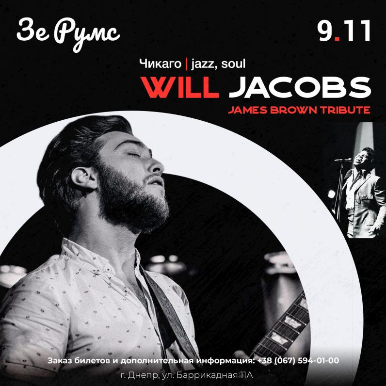 Will Jacobs