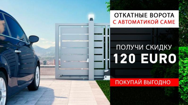 Автоматические сдвижные ворота для эргономичного обустройства въезда на объект