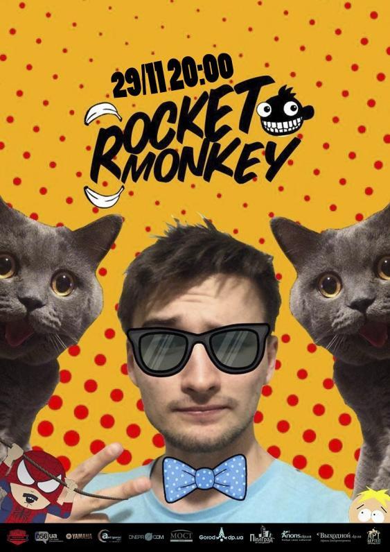 DJ Rocket Monkey plays Deep House