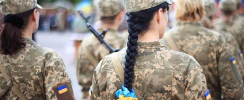 Девочки на войне