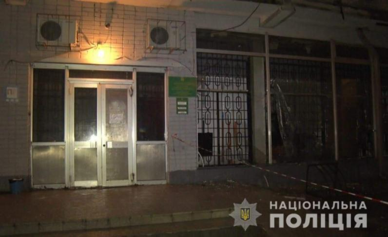 На Днепропетровщине мужчина подорвал отделение банка