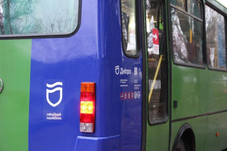 На маршрутки Днепра нанесут логотип города