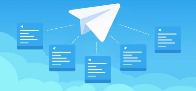 Telegram бот Dnepr.com: будьте в курсе новостей, которые интересуют в первую очередь
