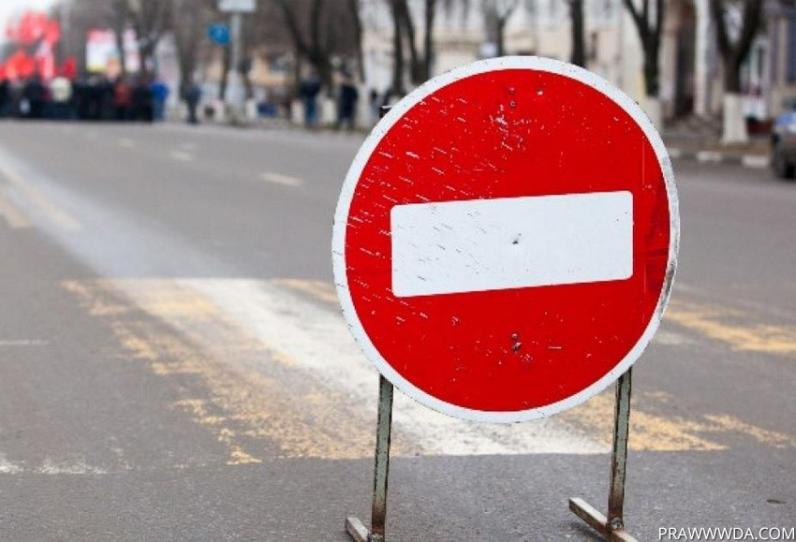 15 февраля в центре Днепра перекроют движение транспорта