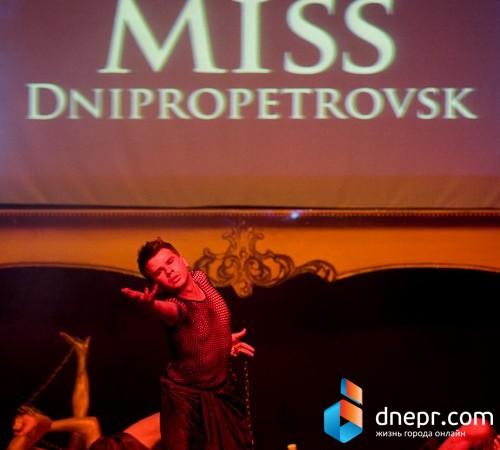 Dnepr-night 1495