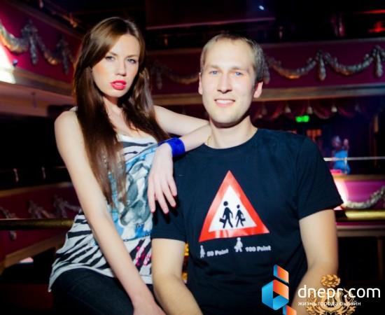 Dnepr-night 594