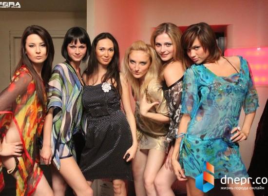 Dnepr-night 280