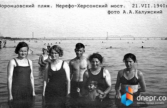 Исторические фотографии 22