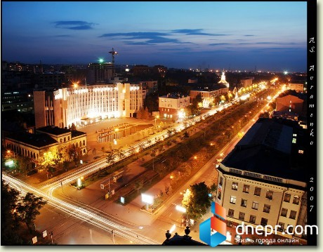 Dnepr-night 2298