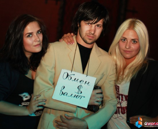 Dnepr-night 2061