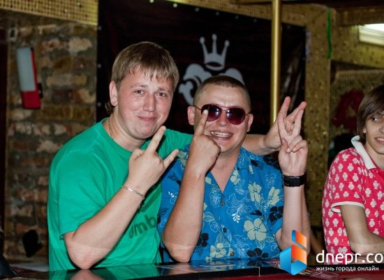 Dnepr-night 975