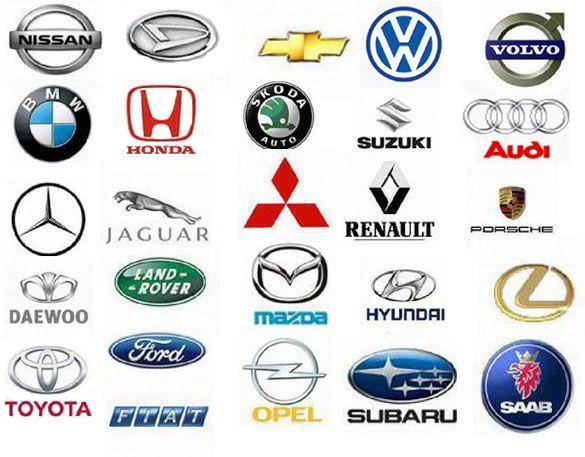 Автомобильные марки